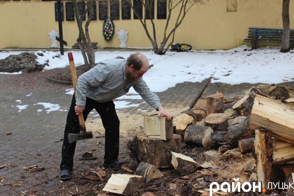 І колоти дрова