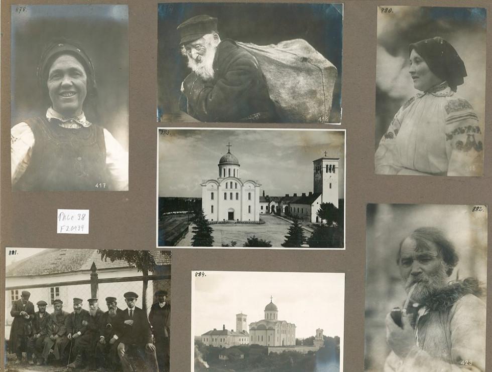 Володимир-Волинський, 1916 р.