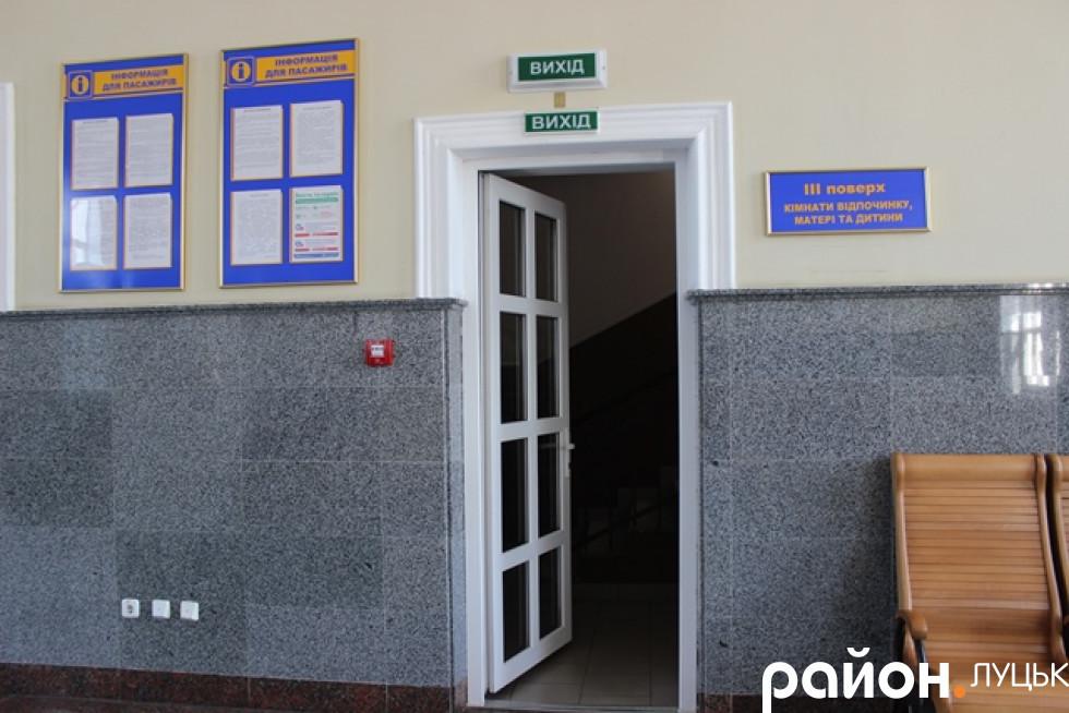 Часто Ви заходили у ці двері?