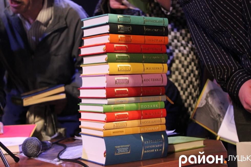 Книжки, від яких світ стає трохи кращим