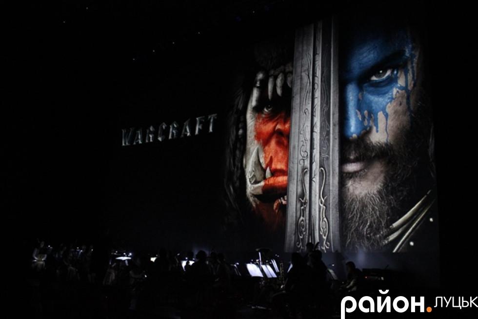 Кадри з відеоігор також були на екрані