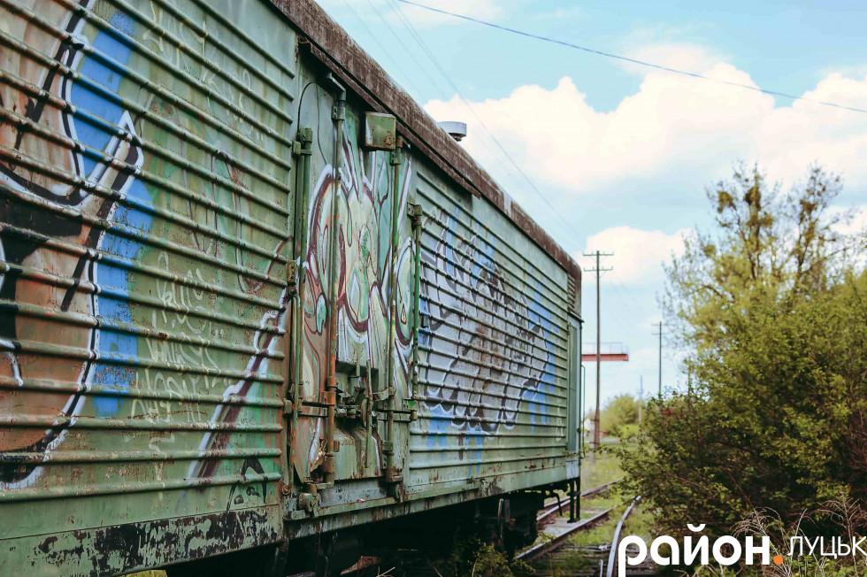 Розписаний вуличними художниками вагон