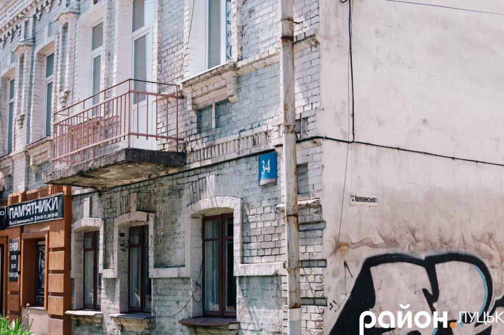 Зверніть за цим будинком – і потрапите на вулицю контрастів