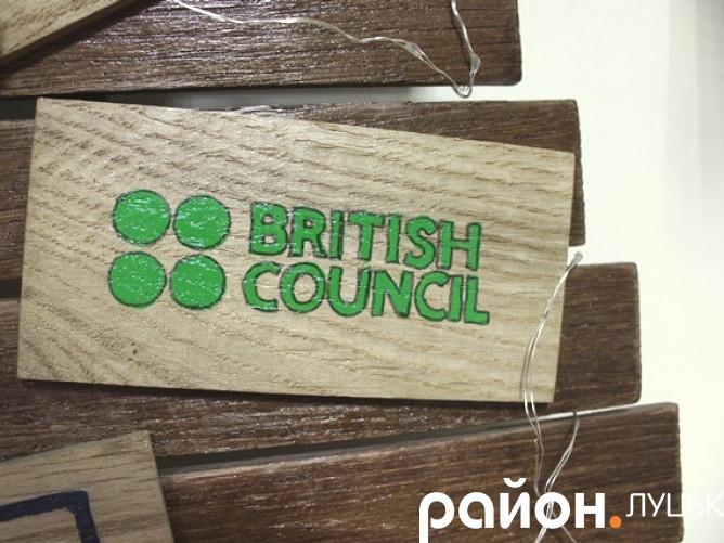 Британська рада в Україні