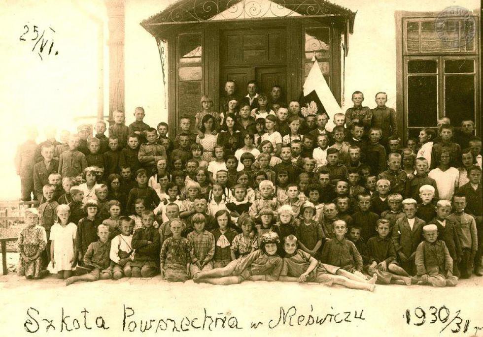Учні місцевої школи. Фото 1931 р.