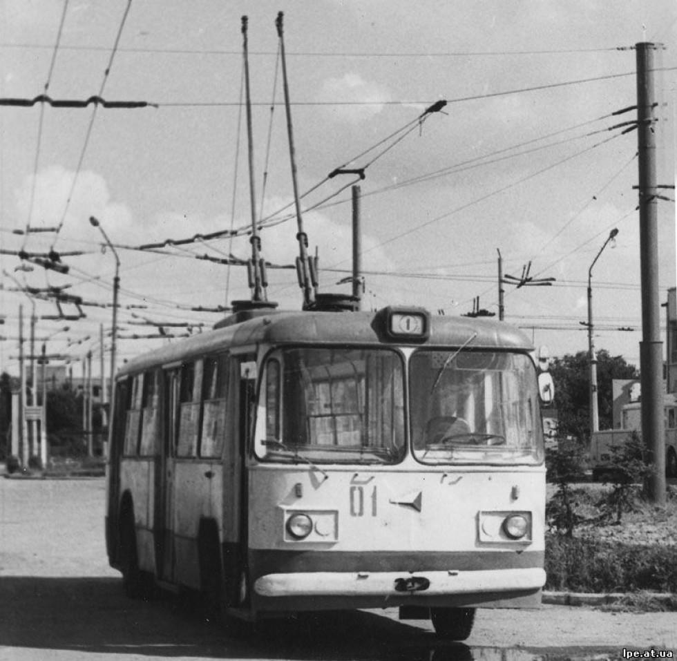 Перший тролейбус у Луцьку мав відповідни номер - 01