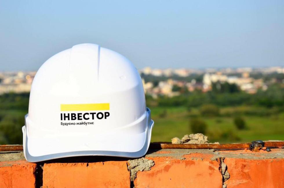 Будівельна компанія «Інвестор»