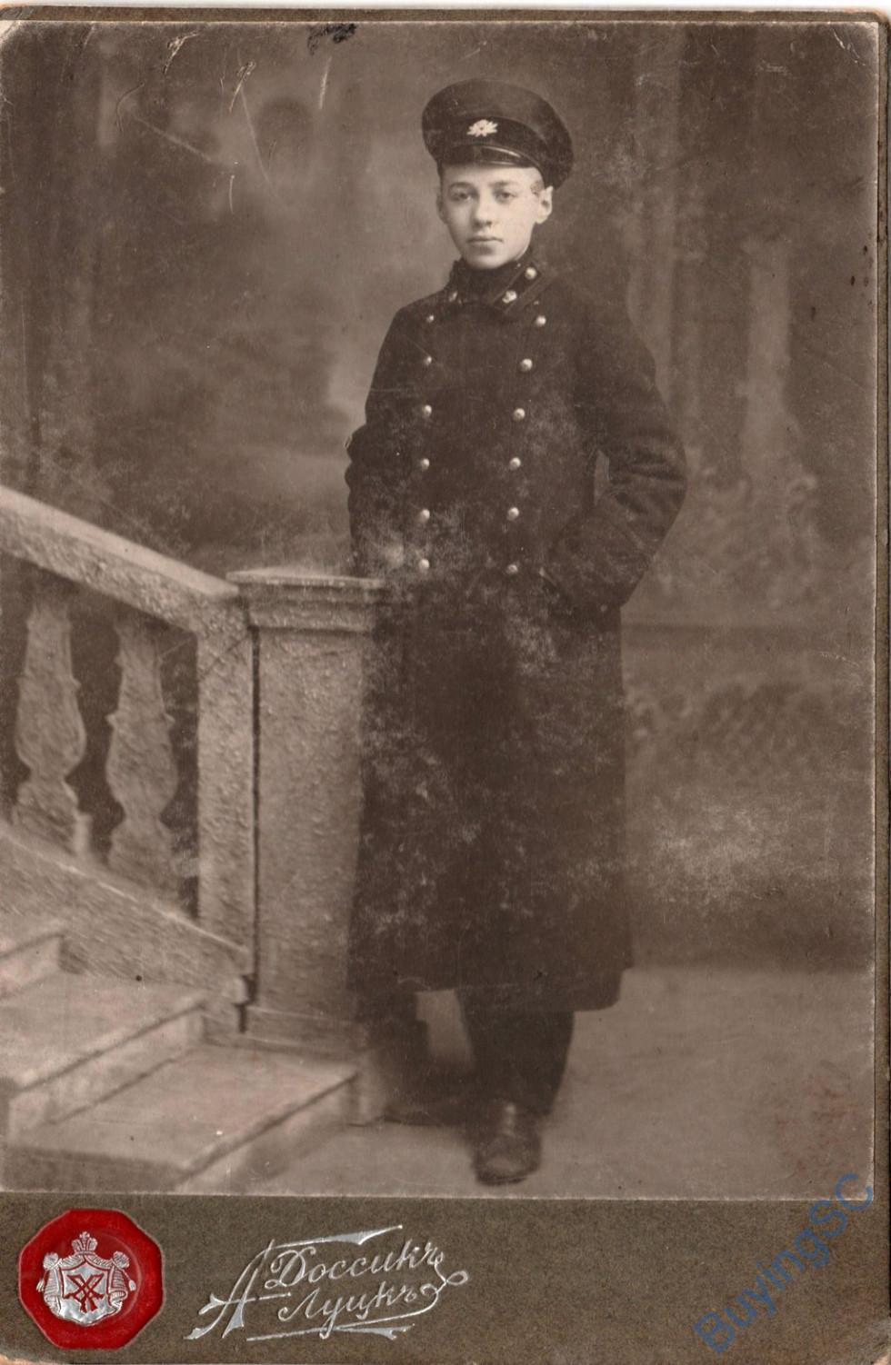 Портрет хлопця. Фотосалон «Доссикь», початок ХХ ст.