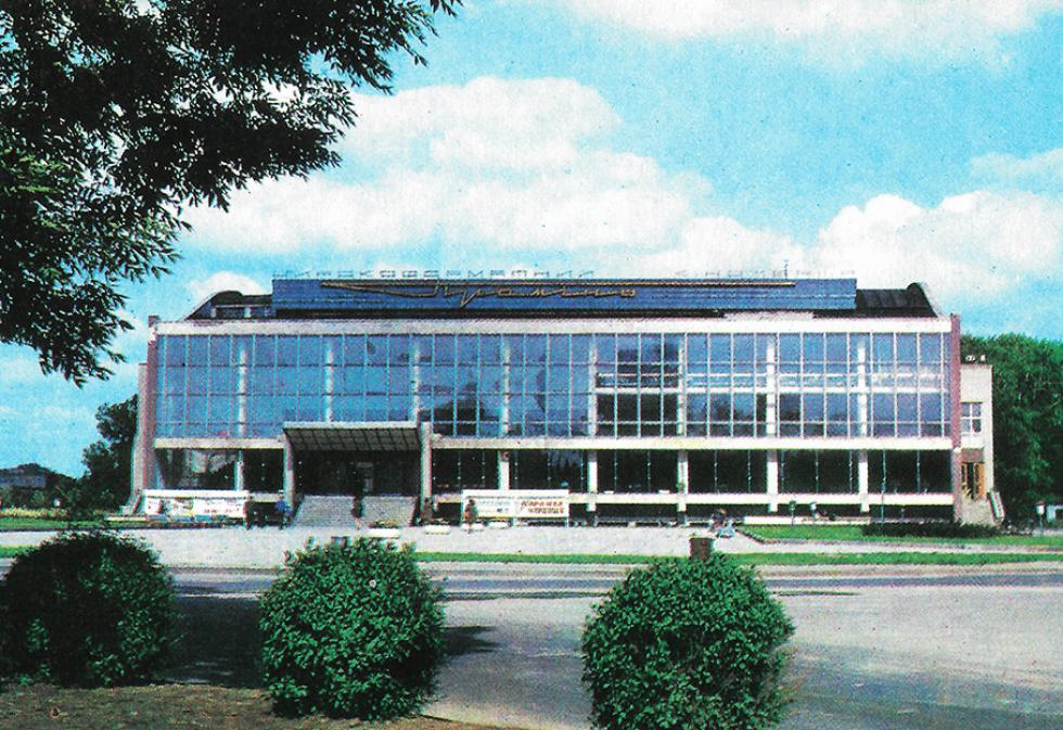 Широкоформатний кінотеатр «Промінь»