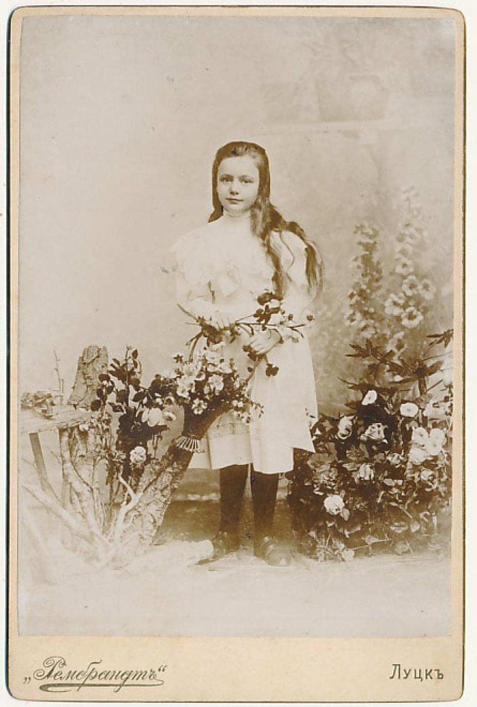 Луцьк, фотосалон «Рембрандт» поч. ХХ ст.