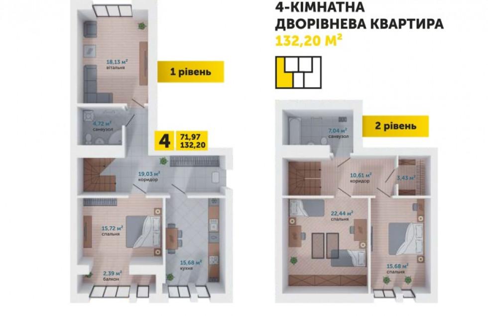 4-кімнатна дворівнева квартира
