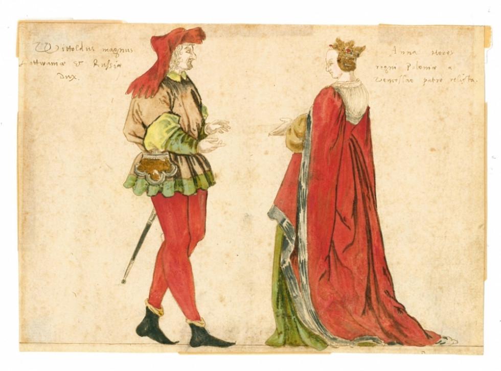Князь Вітовт разом із дружиною Ганною Святославівною