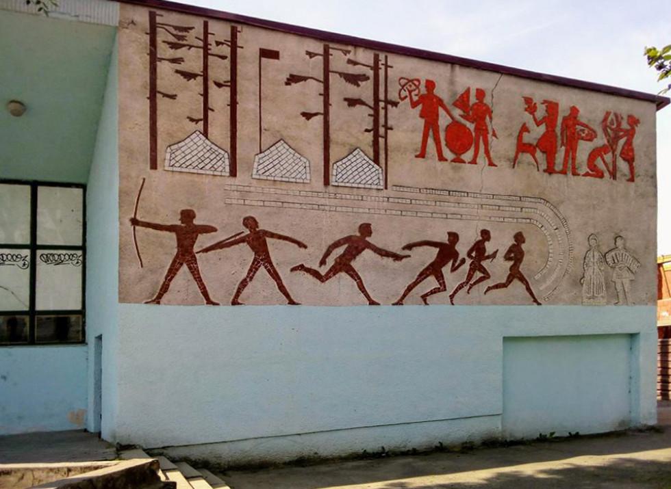 Мозаїка на вулиці Богдана Хмельницького. Віктор Шингур, 1960-ті