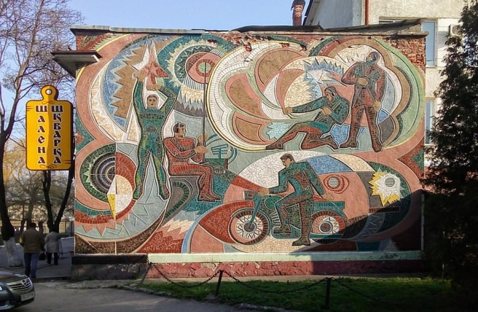 Мозаїки на проспекті Перемоги. Василь Гура, 1970-ті