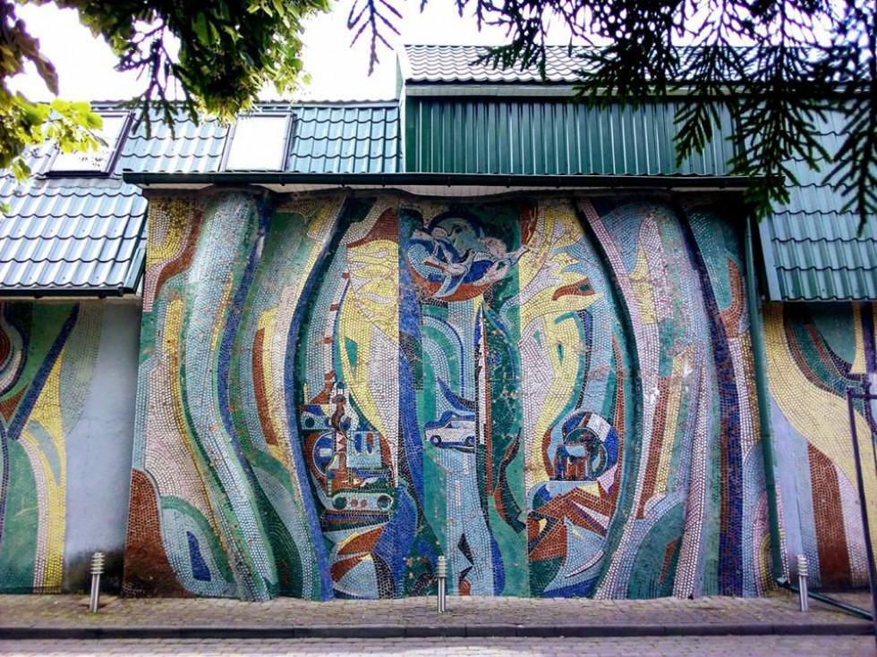Мозаїка на вулиці Рівненській. Микола Куценко, 1982-1983