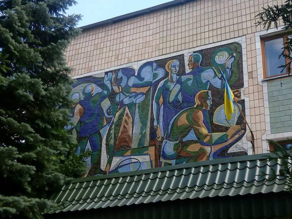 Мозаїка на вулиці Рівненській. Віктор Шингур, кінець 1970-х