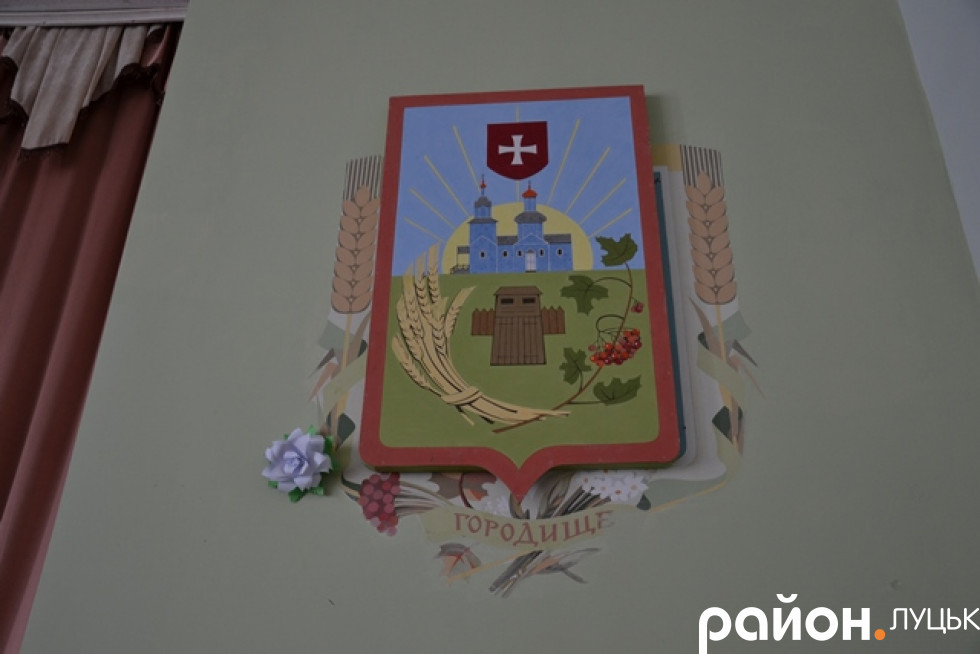 Герб села
