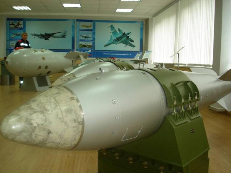 Атомна бомба РН-28. Фото ілюстративне