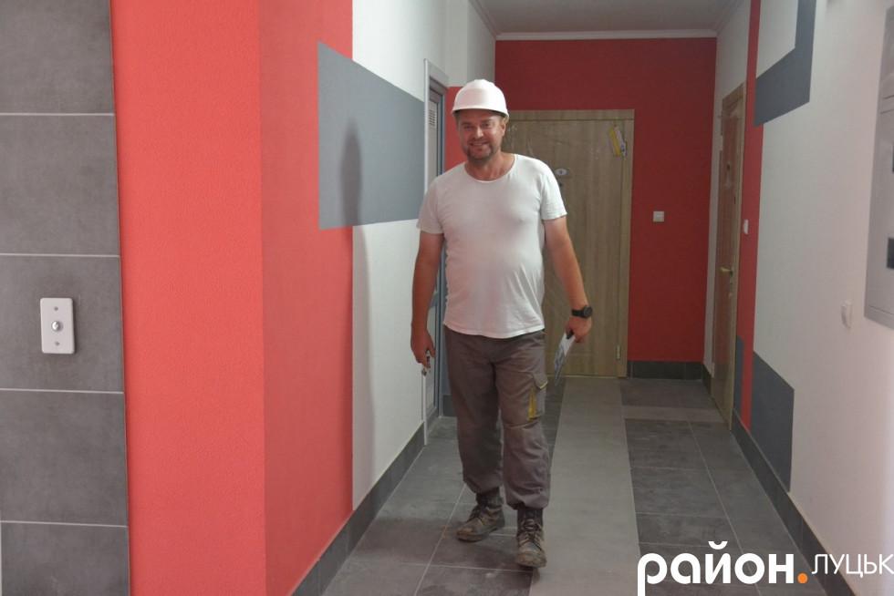 Шевчук показав квартиру в житловому комплексі