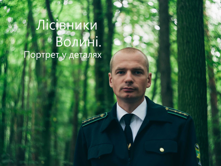 Андрій родом із села Гірки Любешівського району