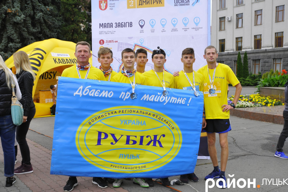Команда клубу «Рубіж» після фінішу