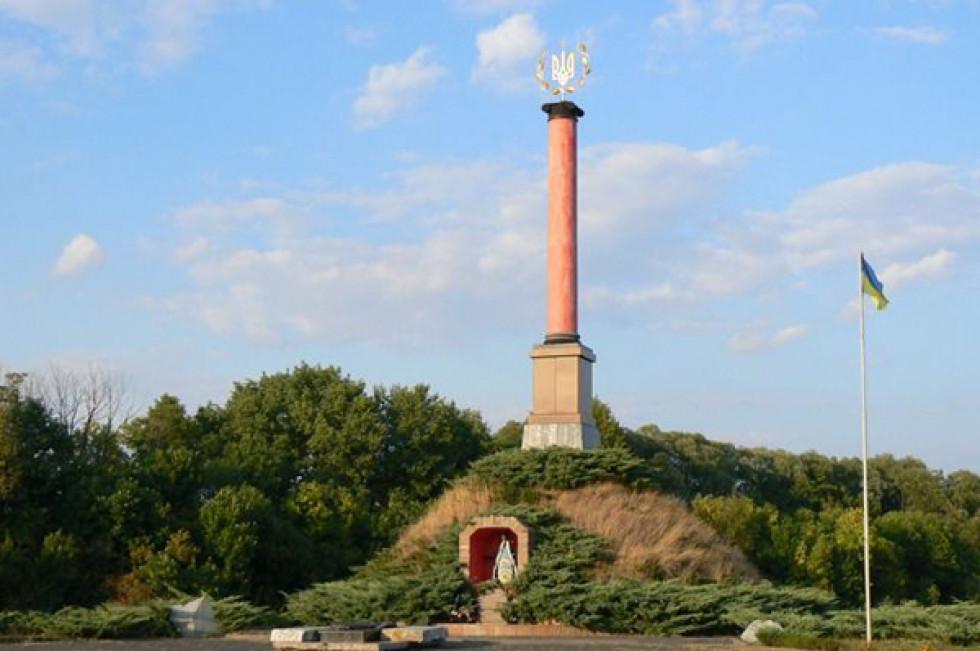 Меморіал пам'яті героїв Крут. Фото, 2000-і роки