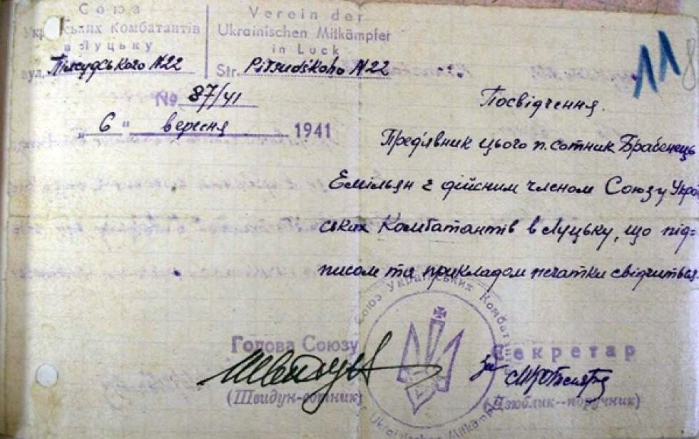 Посвідчення «Союзу українських комбатантів»за підписом Митрофана Швидуна, 1941 року