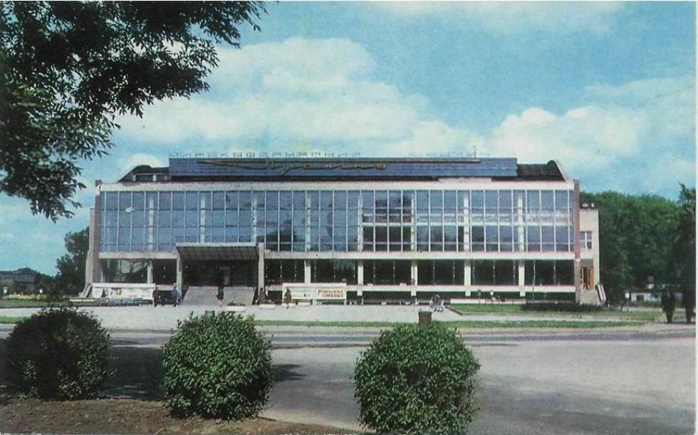 Промінь. Серія листівок 1975