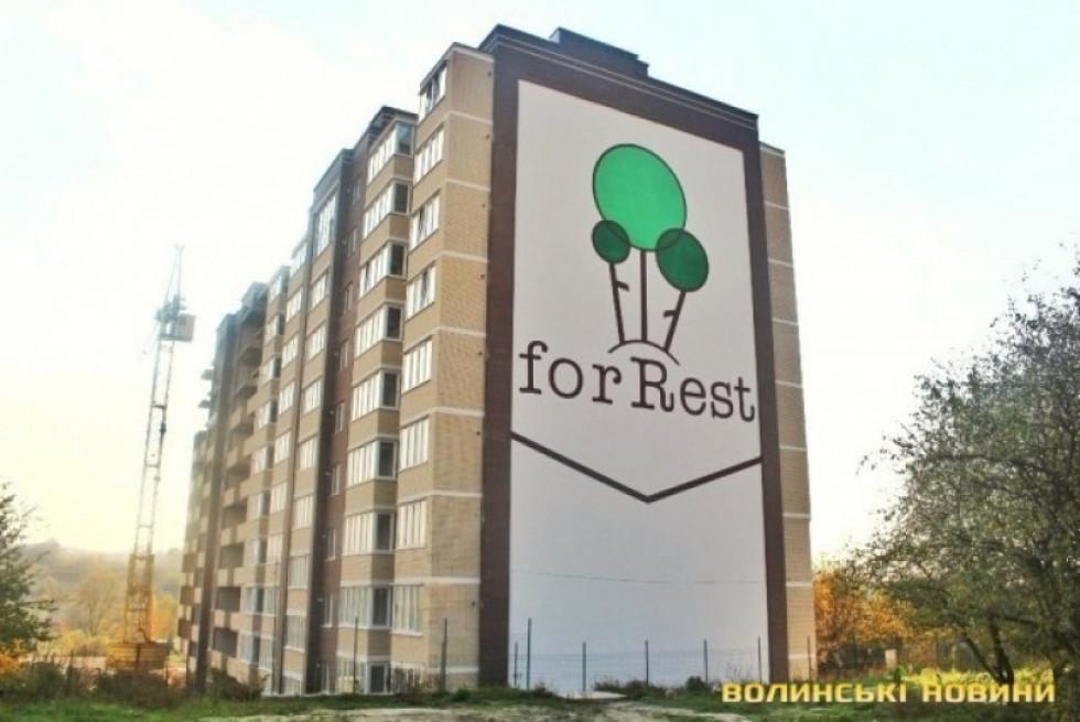 ЖК «forRest»