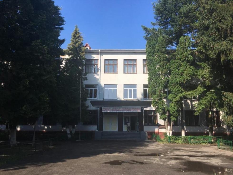 Школа, де навчався Гережун