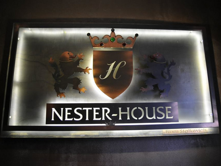 Маєток «Nester-house»