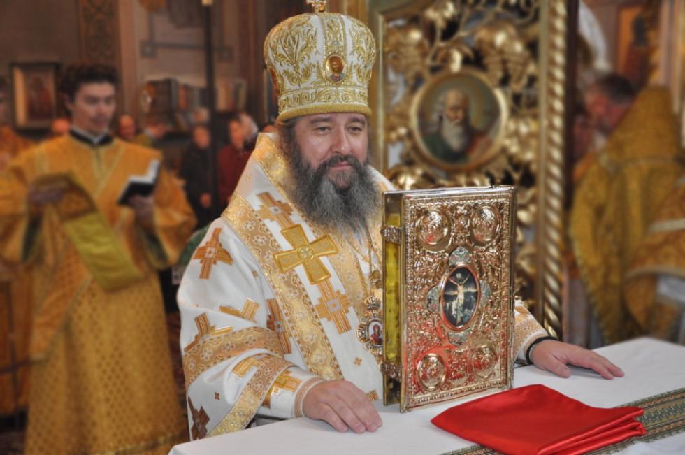 митрополит Володимир