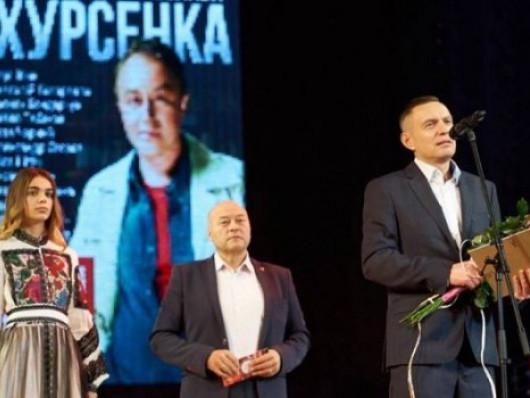 Нагородили творців книги про В'ячеслава Хурсенка