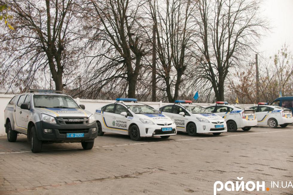 Авта патрульної поліції