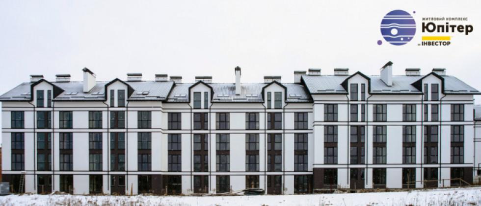 Ось так виглядає ЖК «Юпітер» з мансарними квартирами, про одну з яких ідеться у матеріалі
