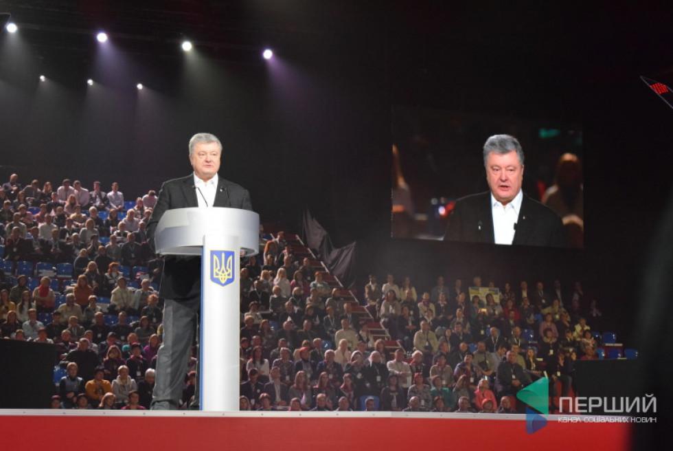 Петро Порошенко виступав 54 хвилини без зупинок