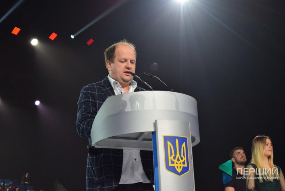 Лідер гурту «ТІК» Віктор Бронюк першим виступав за трибуною