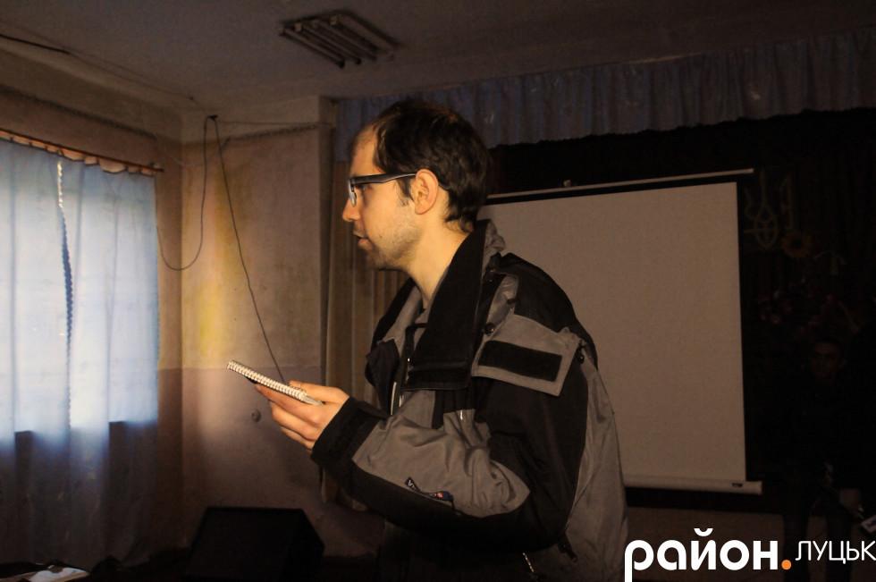 Олег Савицький з Центру екологічних ініціатив «Екодія»