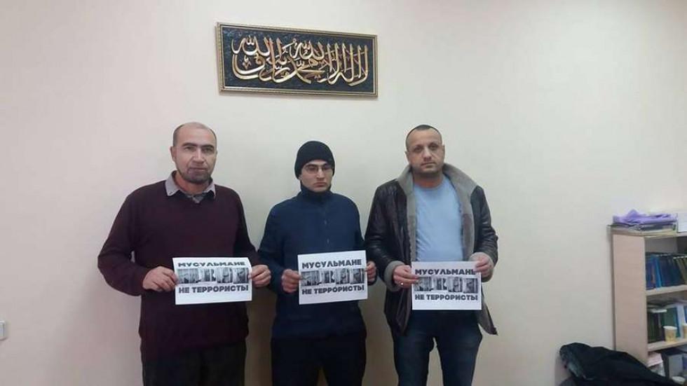 На підтримку кримкько-татарських політв'язнів