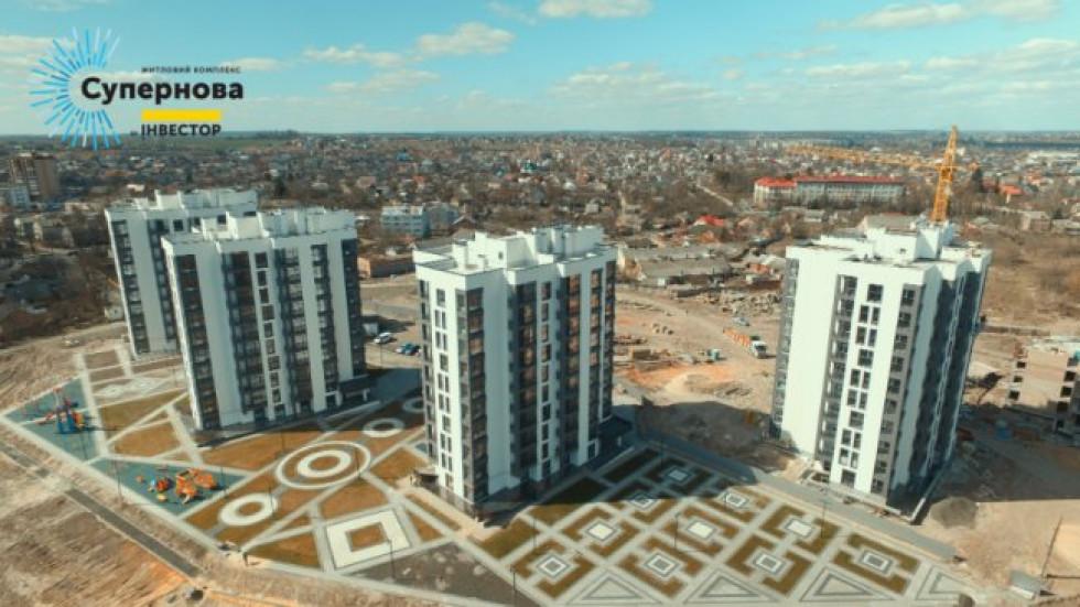 Житловий комплекс «Супернова» Будівельної компанії «Інвестор»