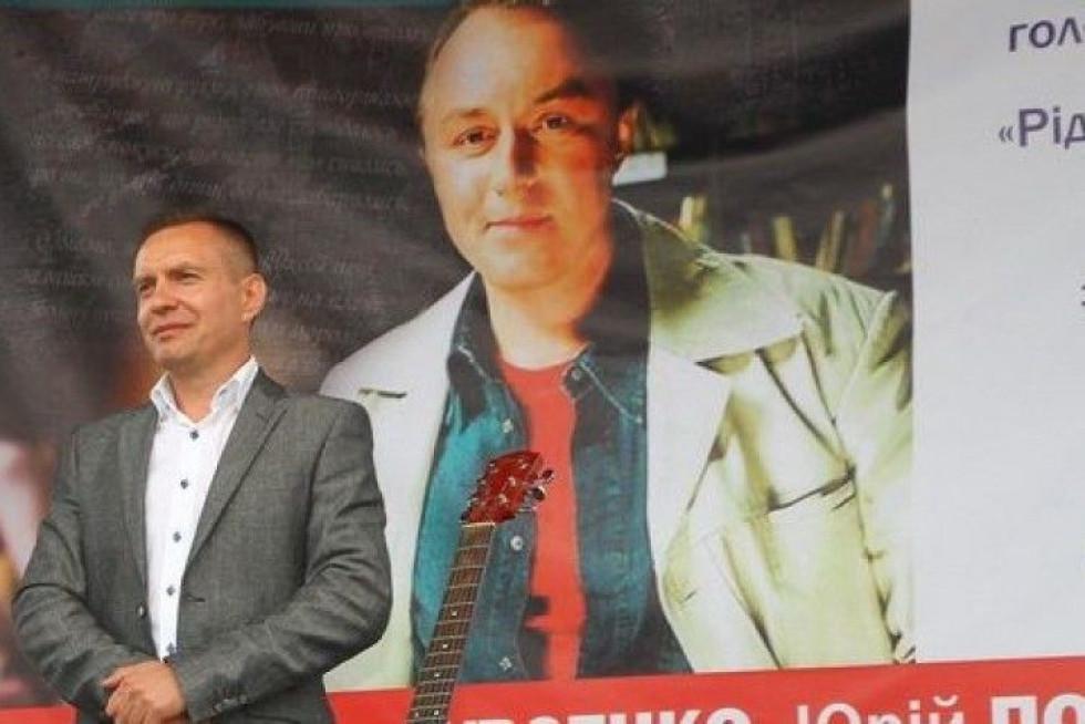 Вечір пам'яті В'ячеслава Хурсенка
