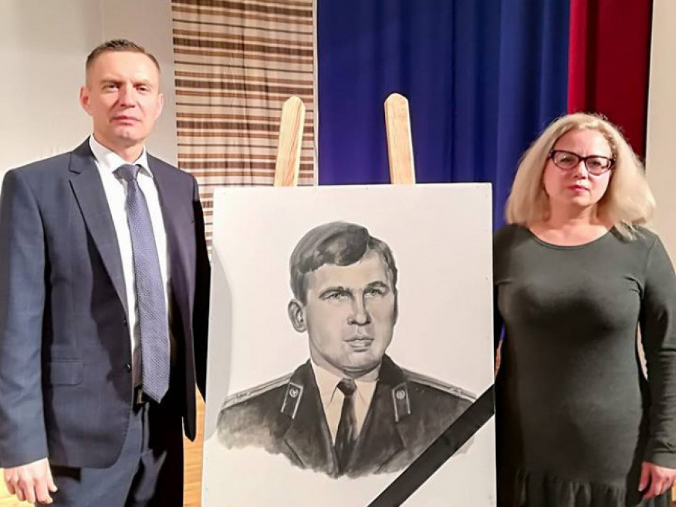 Вечір пам'яті Юрія Лелюкова