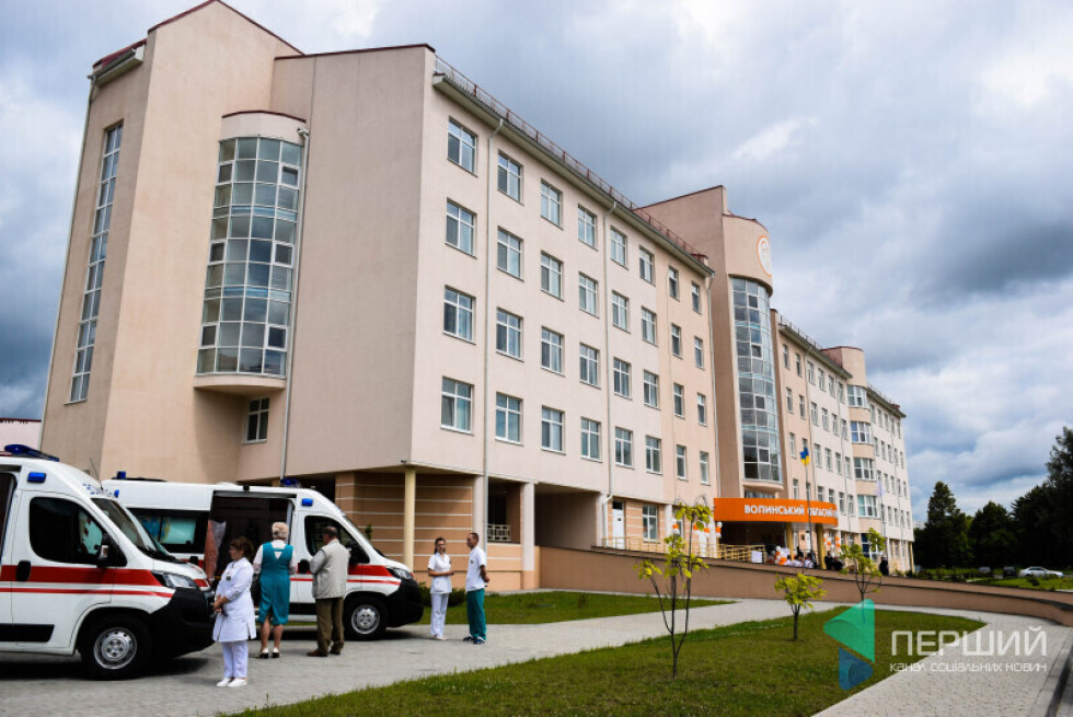 Волинський перинатальний центр