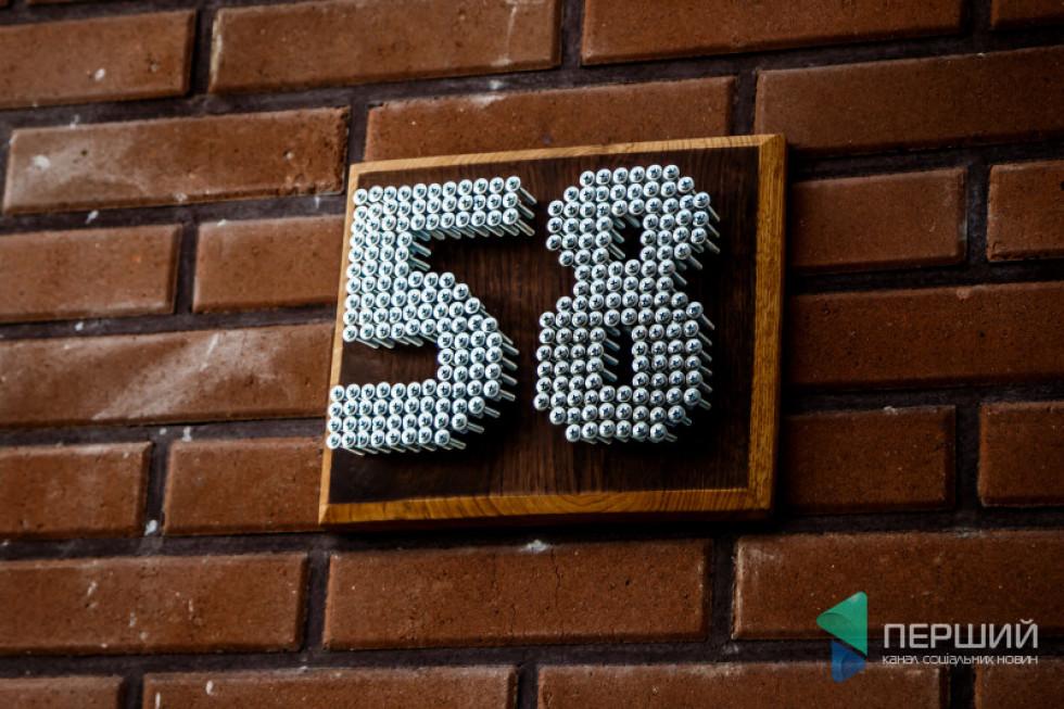 На стіні – загадкова цифра «58»...