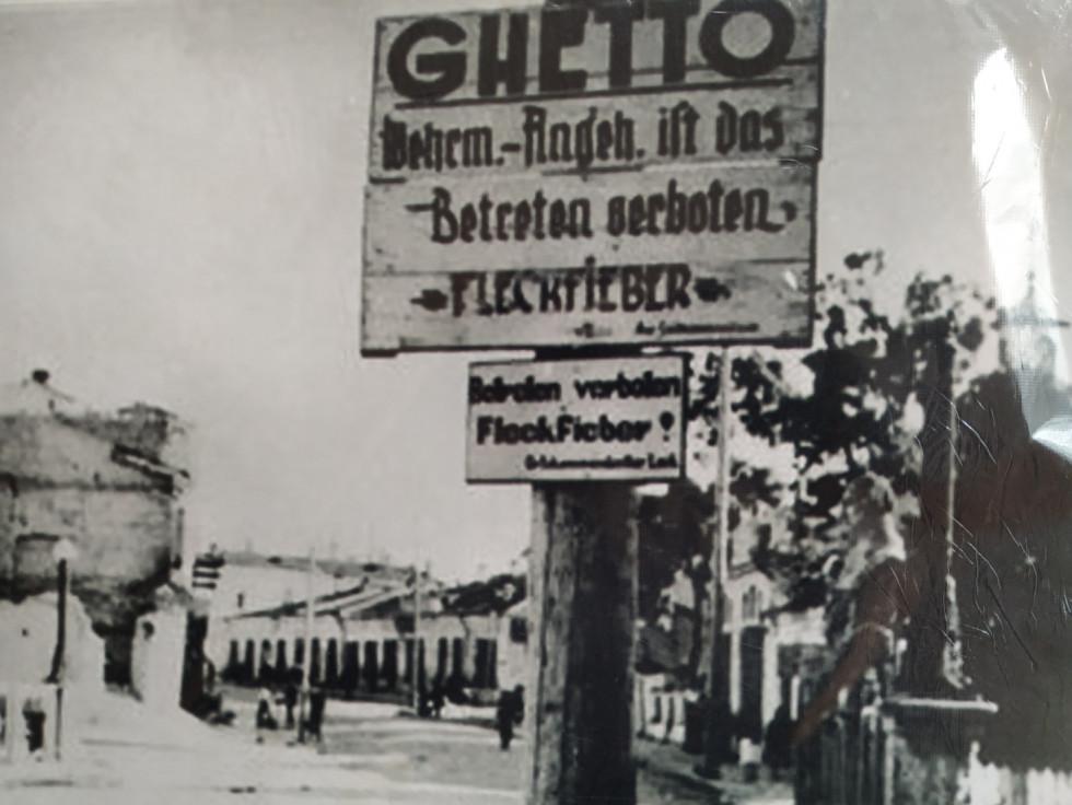Табличка із позначенням ґетто в Луцьку