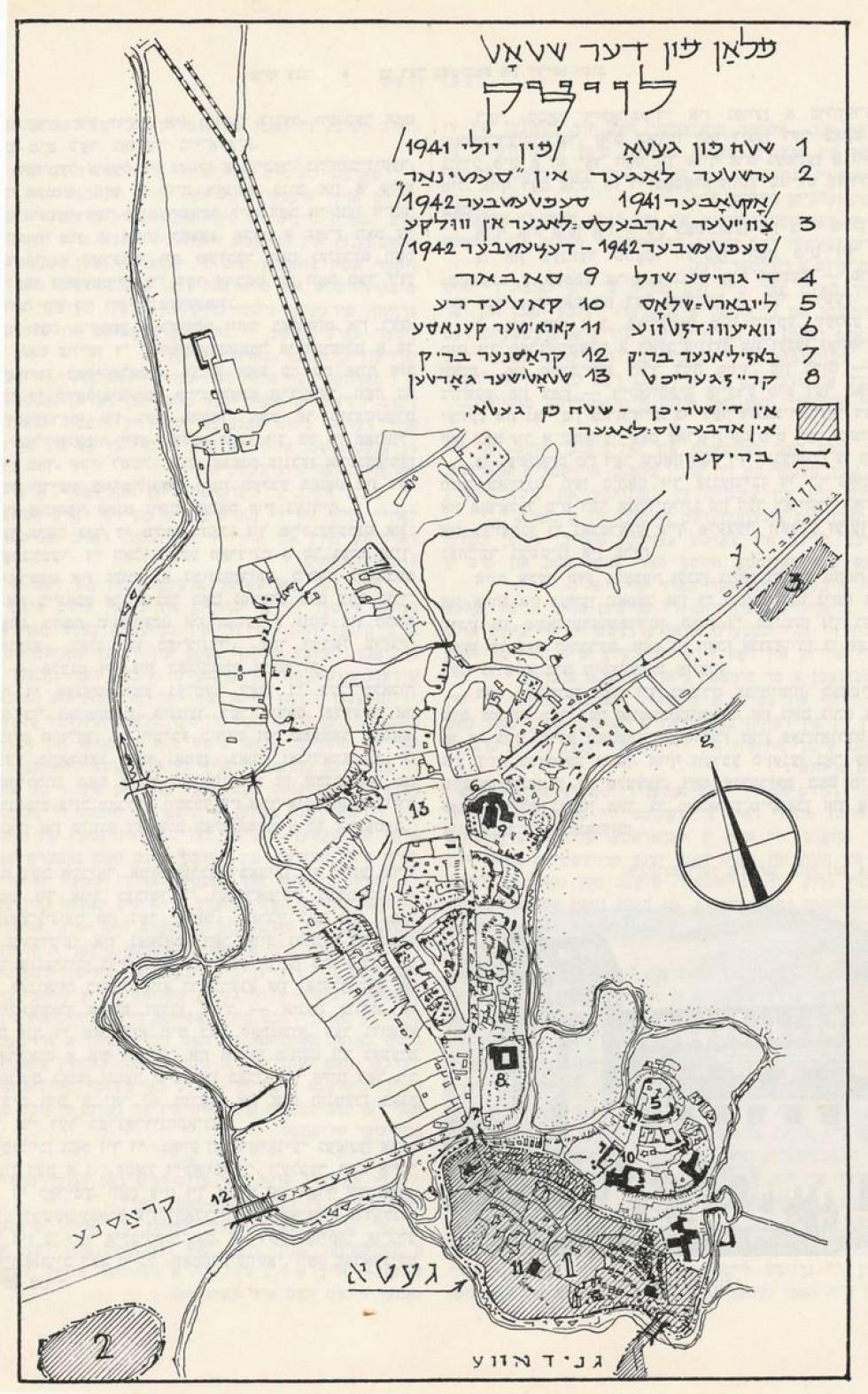 Єврейське гетто (три зони) в Луцьку часів Другої світової війни: 1) в нинішній частині старого міста; 2) на Красному;  3) на проспекті Волі (нині це Луцький педагогічний коледж)