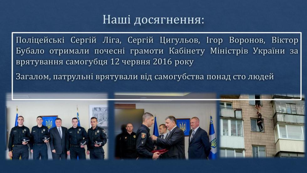 Сергій Ліга, Сергій Цигульов, Ігор Воронов, Віктор Бубало