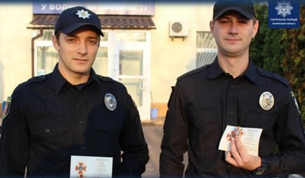 Владислав Романюк та Максим Янюк