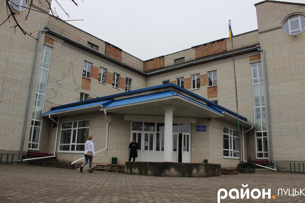 Луцька школа №13
