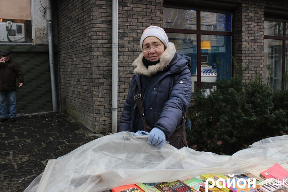Валентина, книги, Радянська: як лучанка стала частиною вулиці Лесі Українки